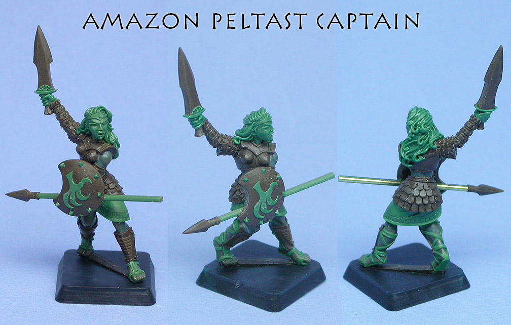 Amazon Petast Captain