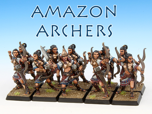 Amazon Archer Unit
