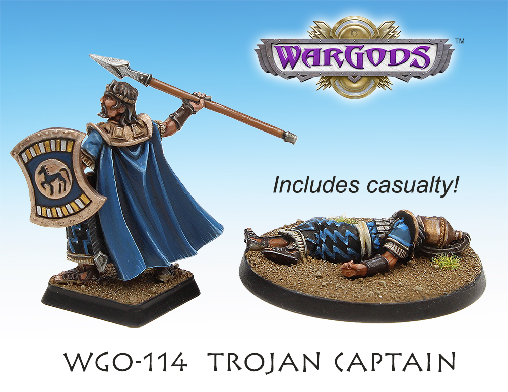 Trojan Captain, rear view
