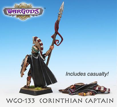 Corinth Captain, rear view