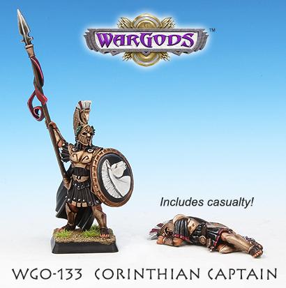 Corinth Captain, face view